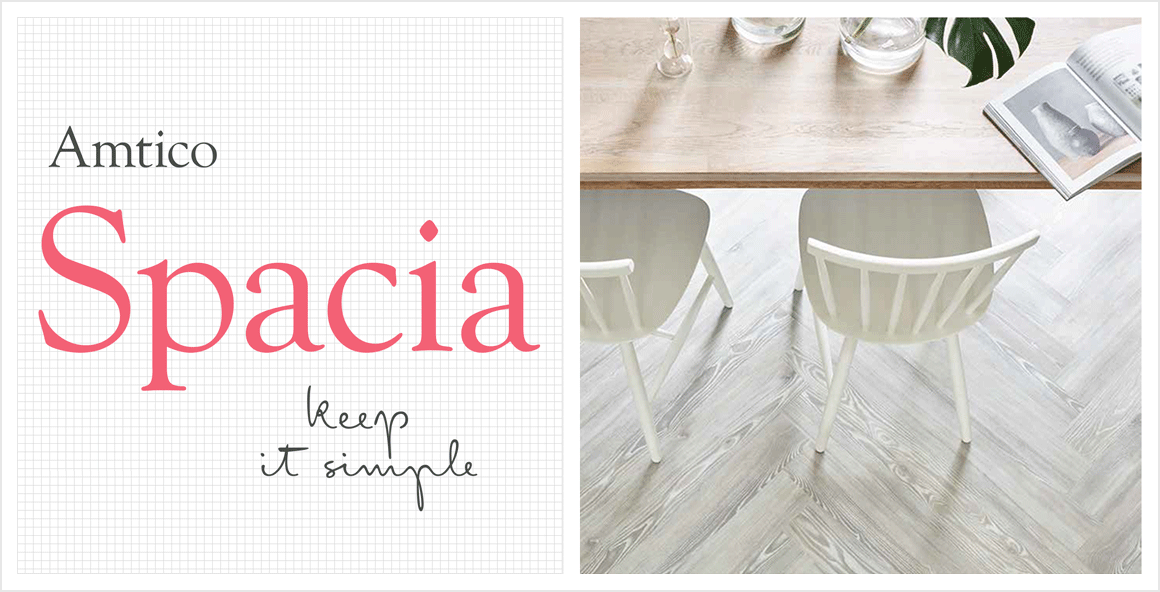 Amtico Spacia - Creating a stunning floor is simplicity itself with Amtico Spacia. Select from stunning Wood, Stone and Abstract designs and a variety of laying patterns. With a 25-year warranty.